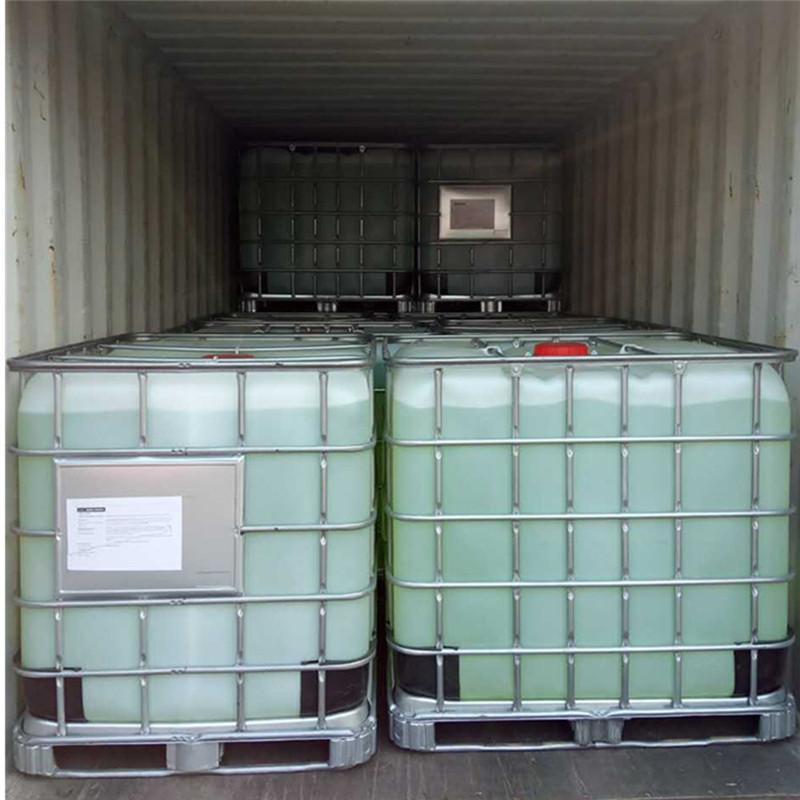 Urea Ammonium Nitrate